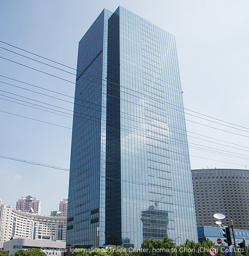 Shanghai International Trade Center, home to Chori (China) Co., Ltd.