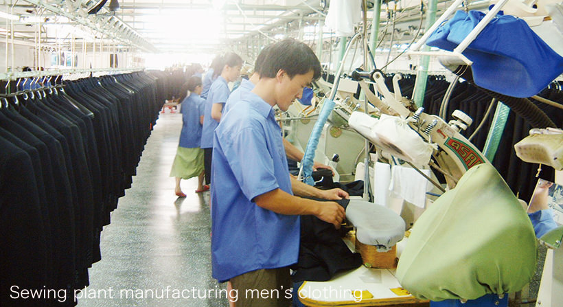 Sewing plant manufacturing men's clothing