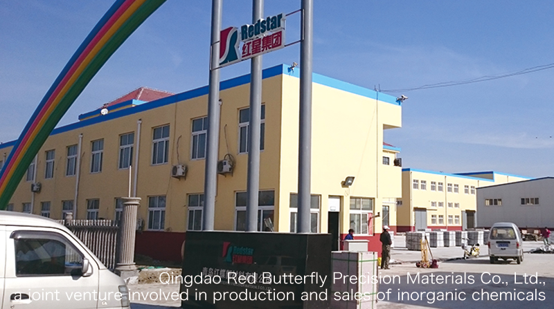 Qingdao Red Butterfly Precision Materials Co., Ltd., a joint venture involved in production and sales of inorganic chemicals