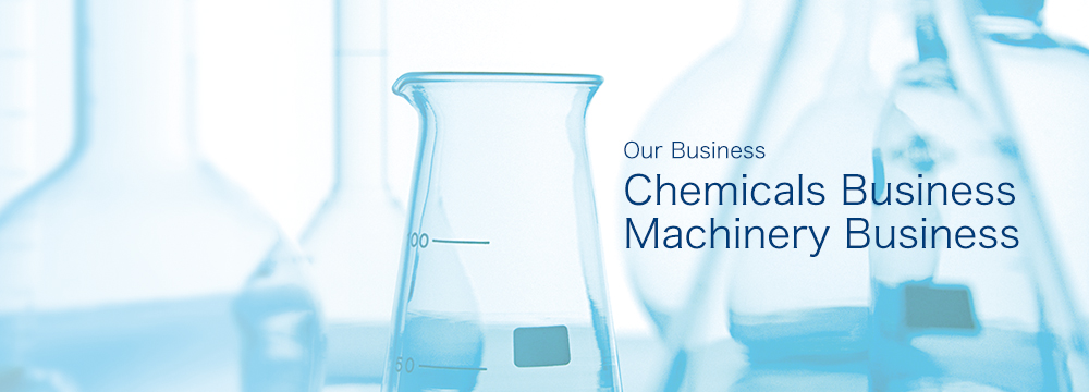 Chemical & Machinery Operation